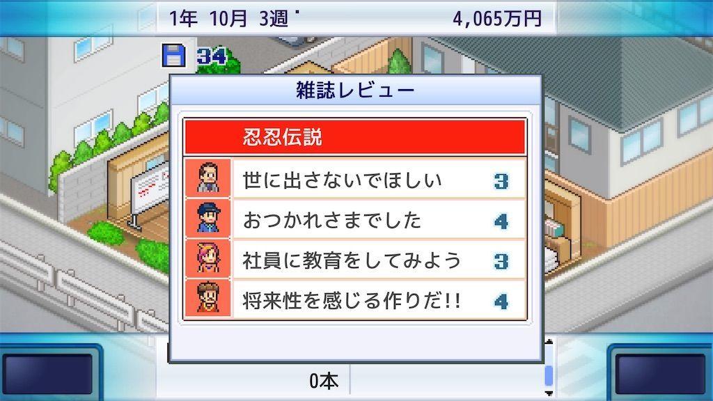 f:id:tatsutatsu2150:20210203235058j:plain