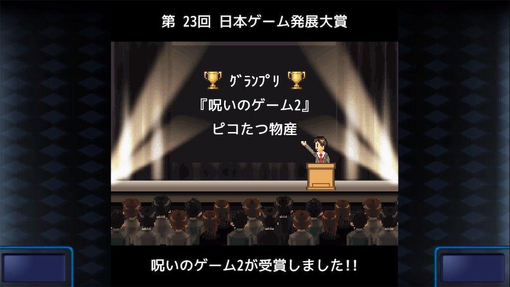 f:id:tatsutatsu2150:20210203235251j:plain
