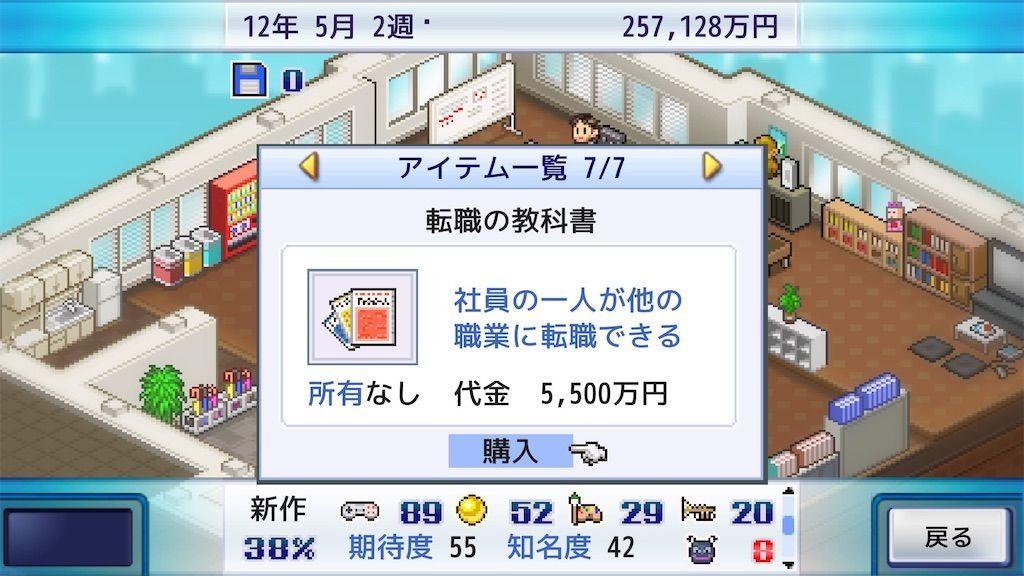 f:id:tatsutatsu2150:20210203235349j:plain
