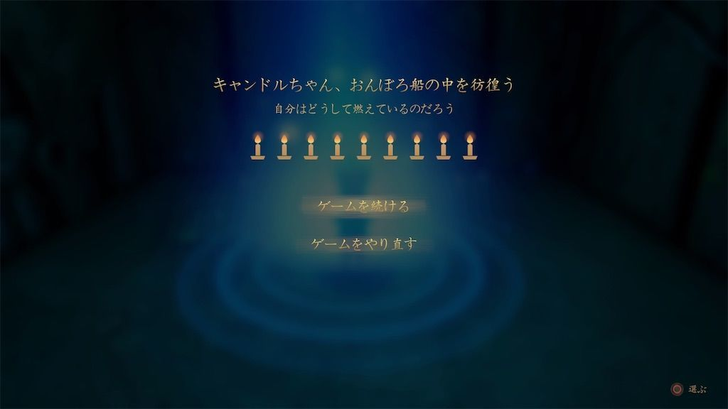 f:id:tatsutatsu2150:20210205185718j:plain