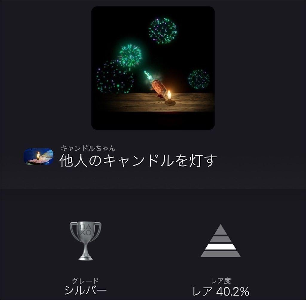 f:id:tatsutatsu2150:20210206020714j:plain