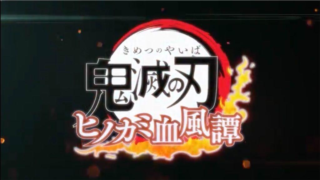 f:id:tatsutatsu2150:20210208124102j:plain