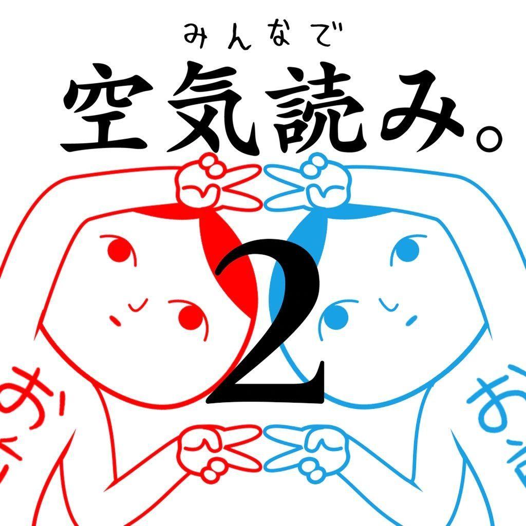 f:id:tatsutatsu2150:20210209164805j:plain