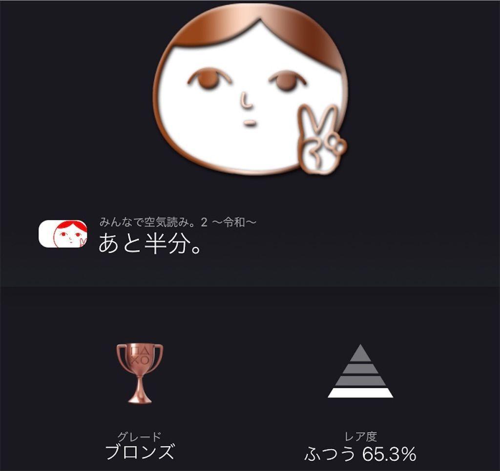 f:id:tatsutatsu2150:20210210075152j:plain