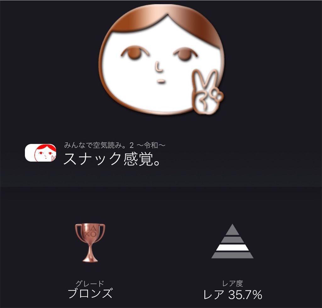f:id:tatsutatsu2150:20210210075633j:plain