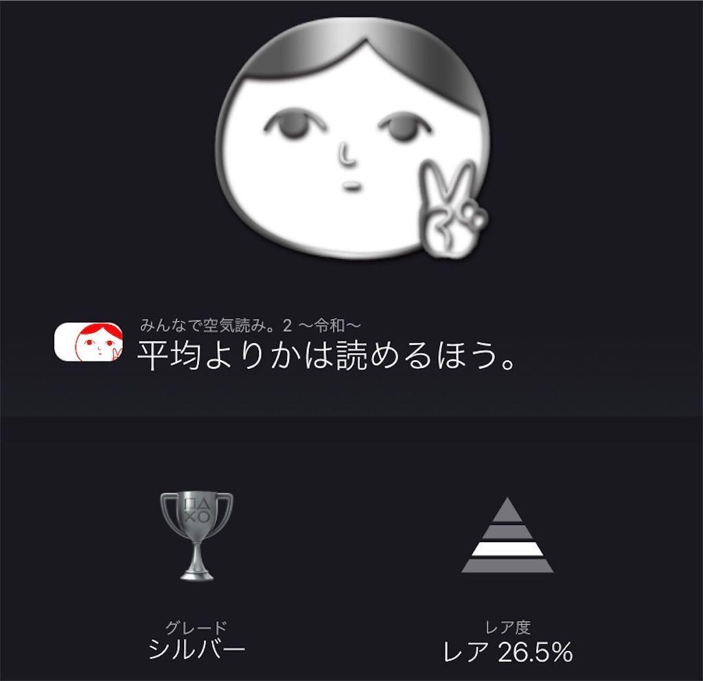 f:id:tatsutatsu2150:20210210075928j:plain