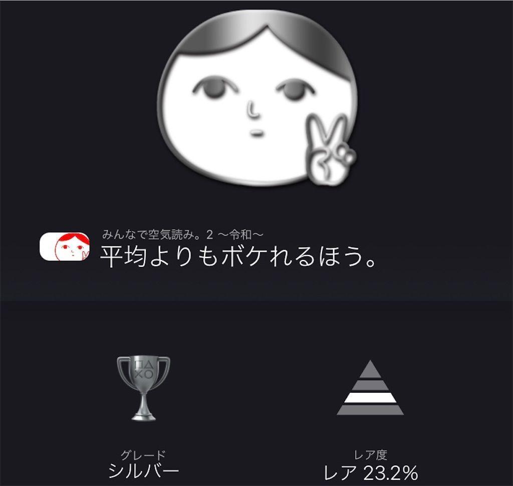 f:id:tatsutatsu2150:20210210080201j:plain