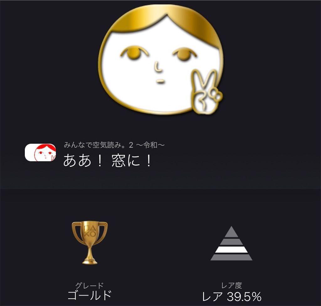 f:id:tatsutatsu2150:20210210081505j:plain