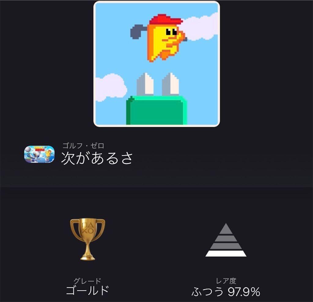 f:id:tatsutatsu2150:20210210175219j:plain