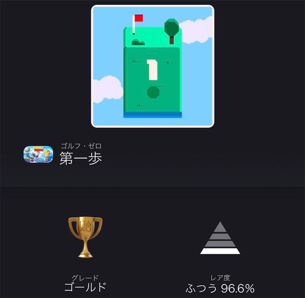 f:id:tatsutatsu2150:20210210175618j:plain