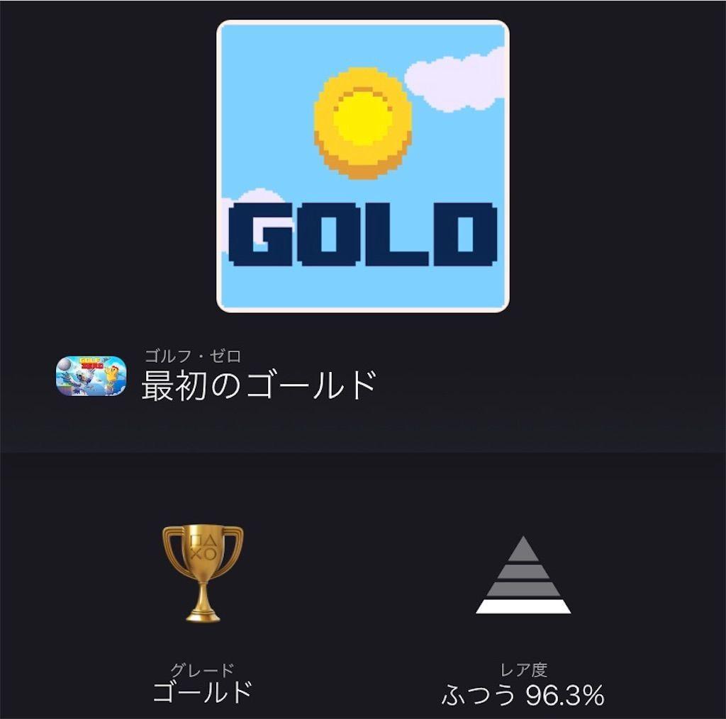 f:id:tatsutatsu2150:20210210180346j:plain