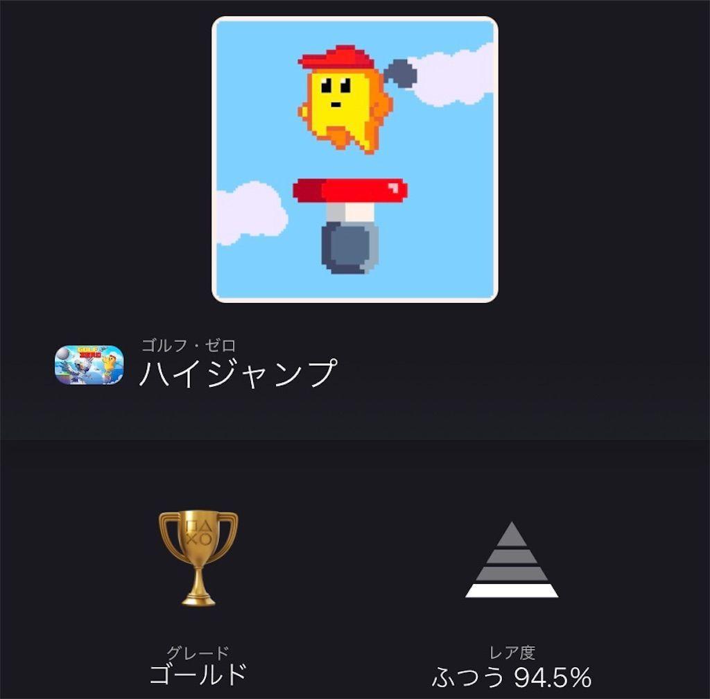 f:id:tatsutatsu2150:20210210181229j:plain