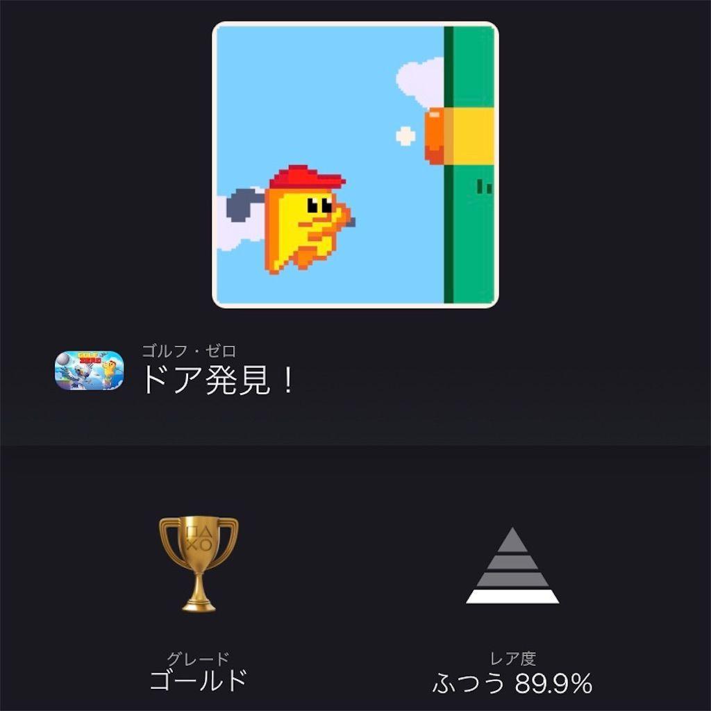 f:id:tatsutatsu2150:20210210200035j:plain