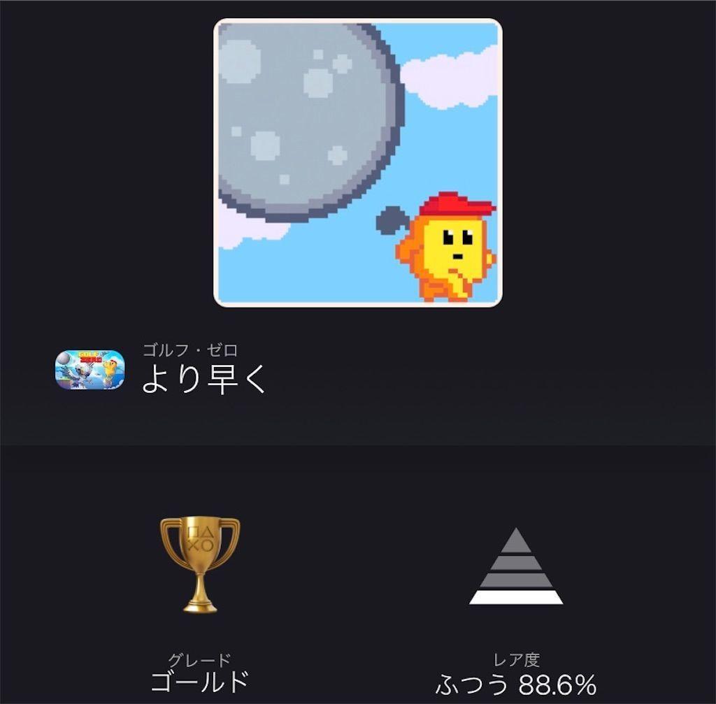 f:id:tatsutatsu2150:20210210201023j:plain