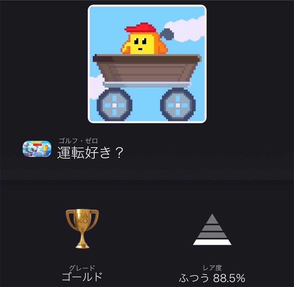 f:id:tatsutatsu2150:20210210201517j:plain