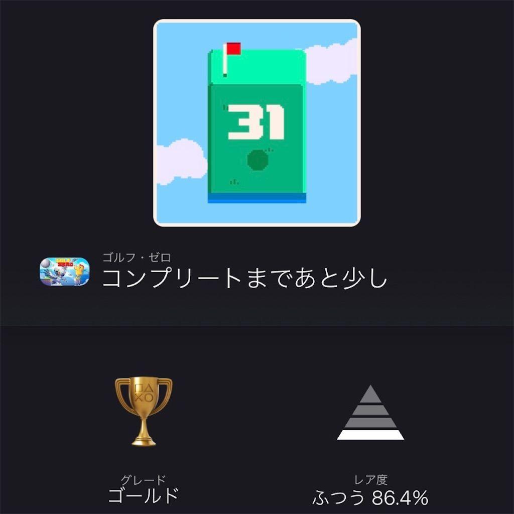 f:id:tatsutatsu2150:20210210203323j:plain
