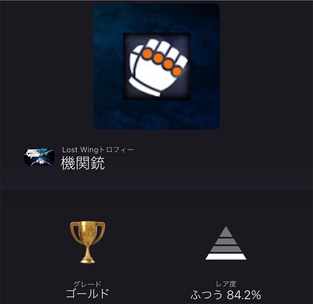 f:id:tatsutatsu2150:20210213222539j:plain