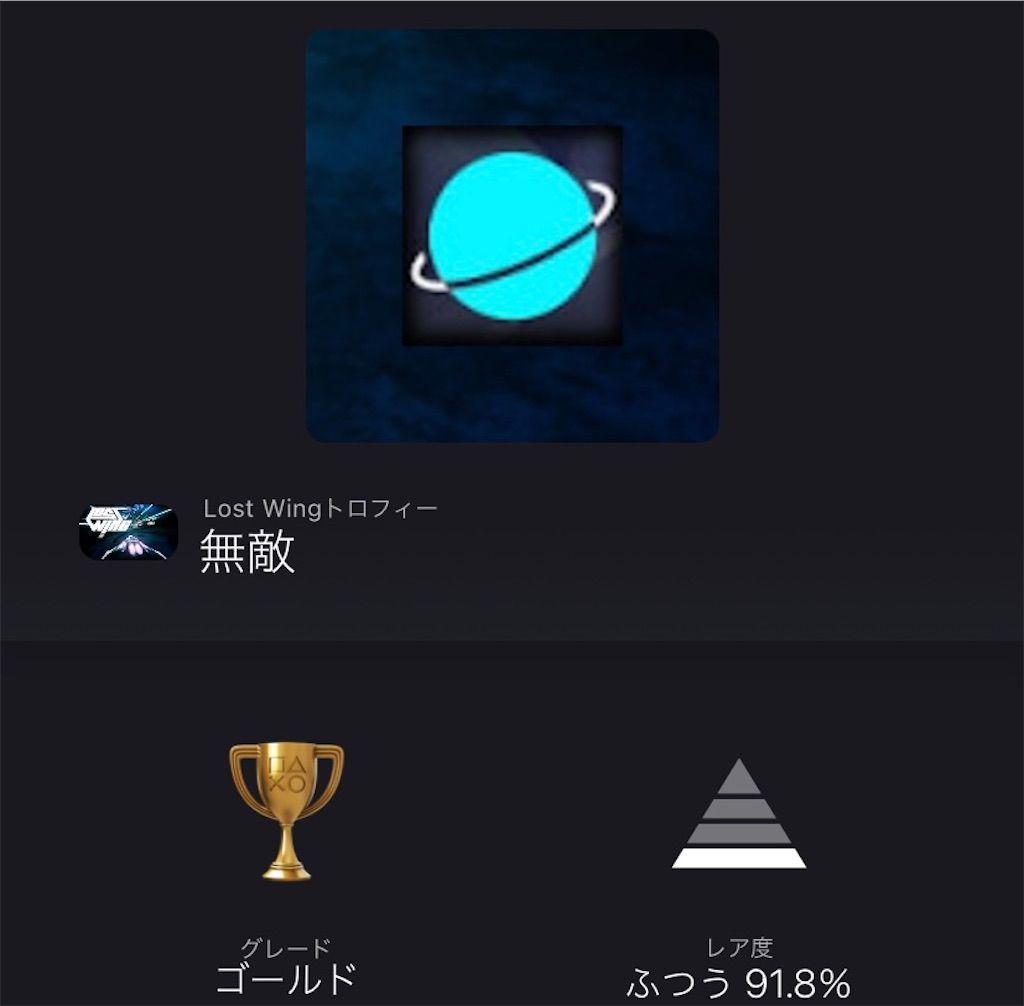 f:id:tatsutatsu2150:20210213222548j:plain