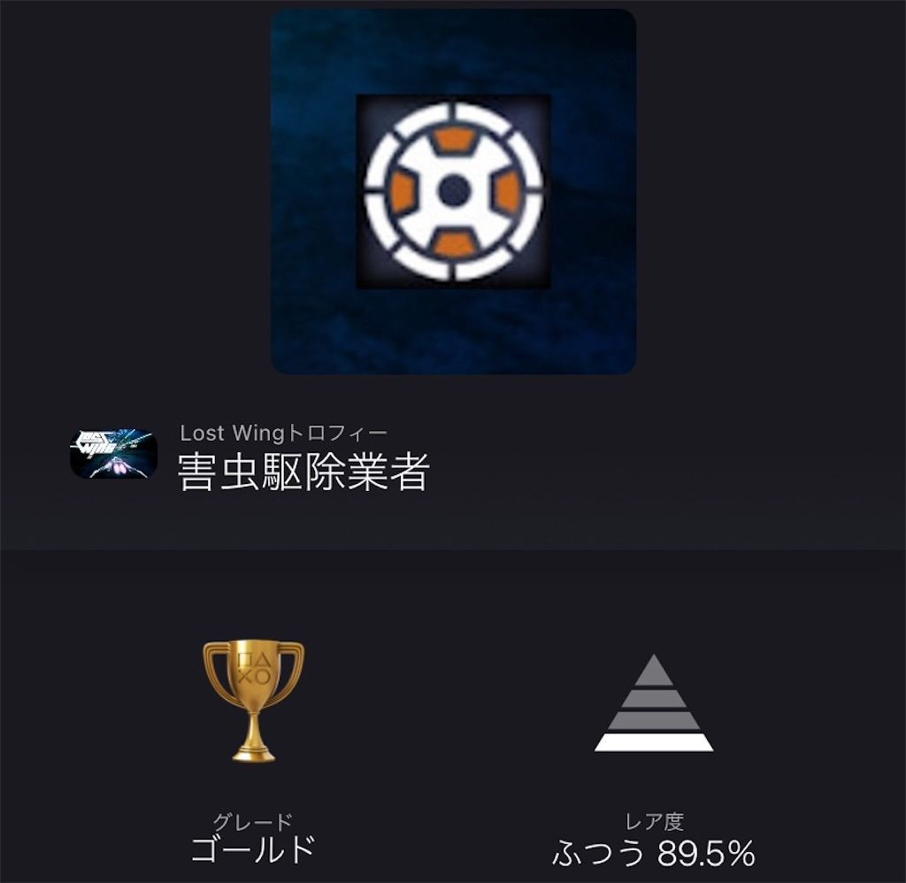 f:id:tatsutatsu2150:20210213222617j:plain