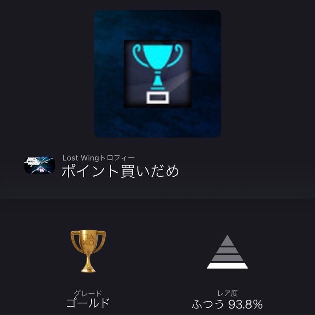 f:id:tatsutatsu2150:20210213222650j:plain