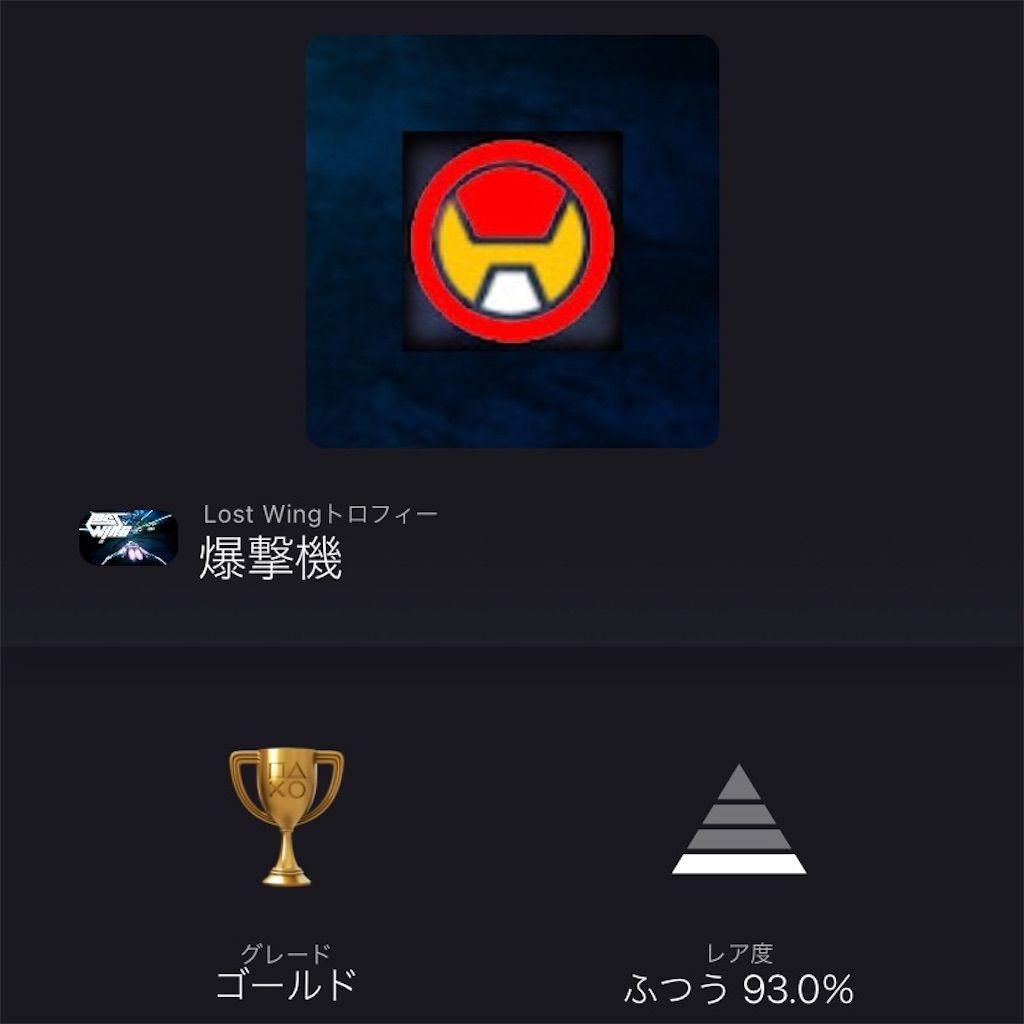 f:id:tatsutatsu2150:20210213222710j:plain