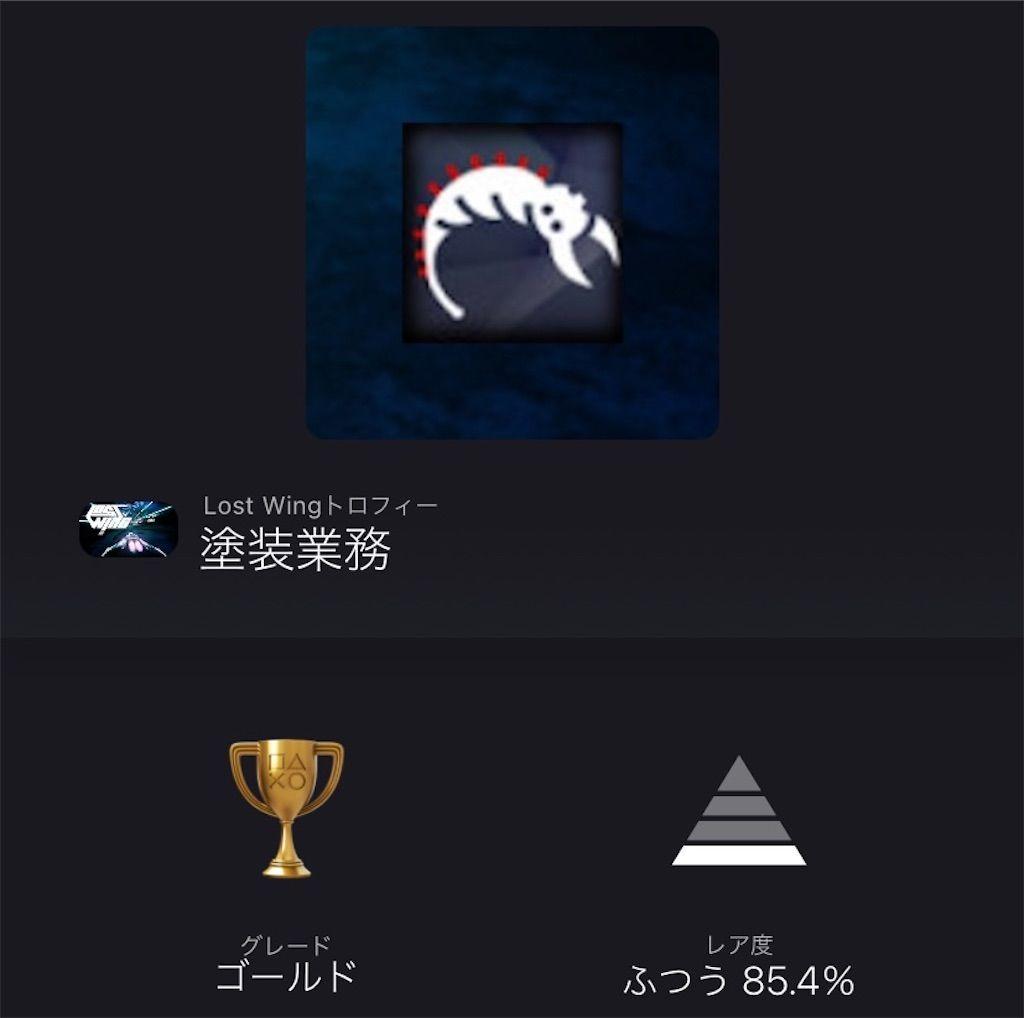 f:id:tatsutatsu2150:20210213223324j:plain