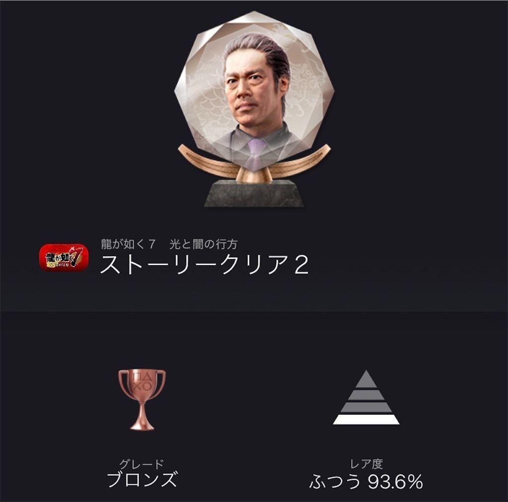 f:id:tatsutatsu2150:20210215064014j:plain