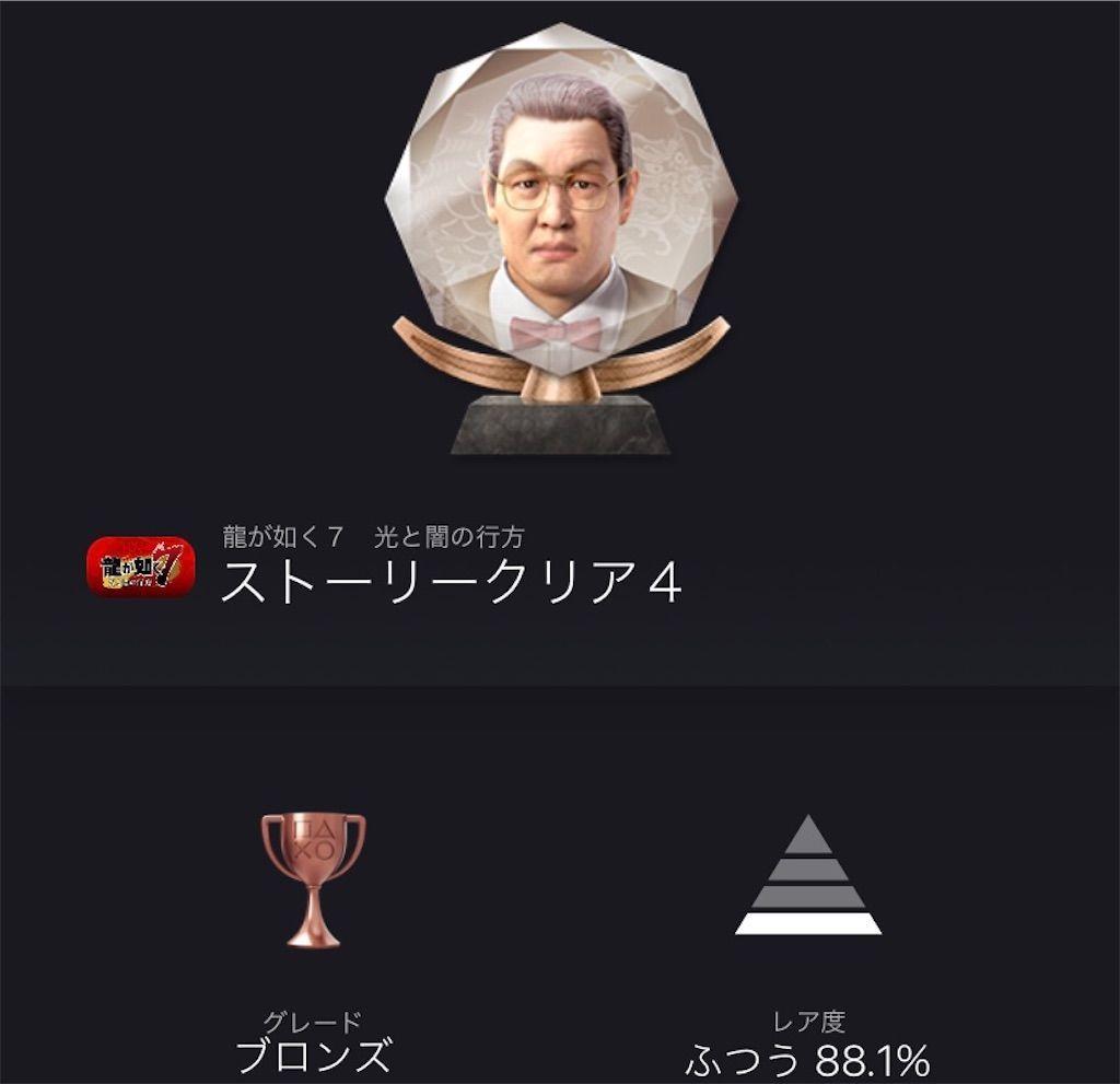 f:id:tatsutatsu2150:20210215064156j:plain