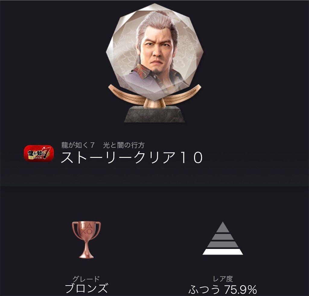 f:id:tatsutatsu2150:20210215064604j:plain
