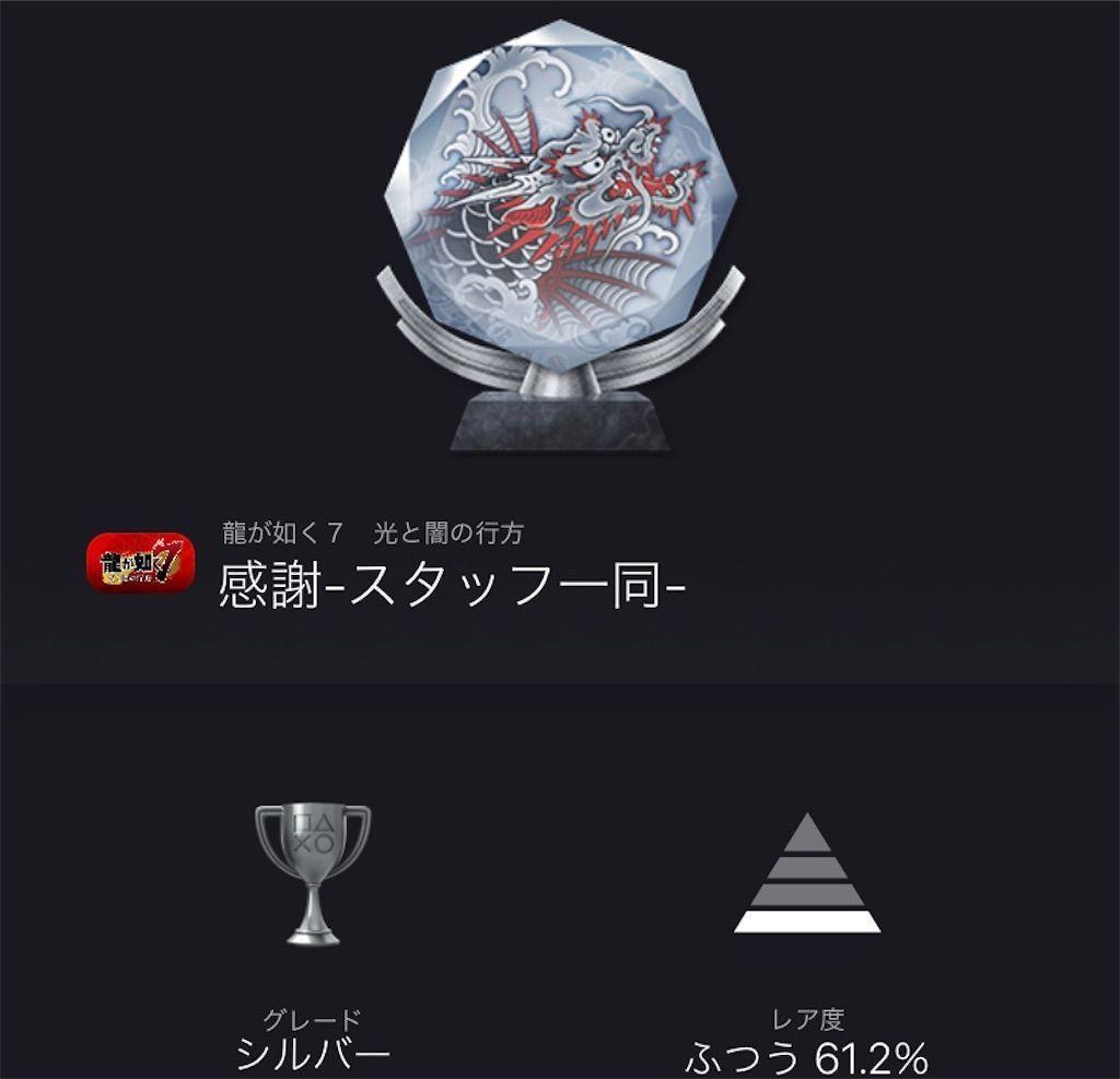 f:id:tatsutatsu2150:20210215064943j:plain