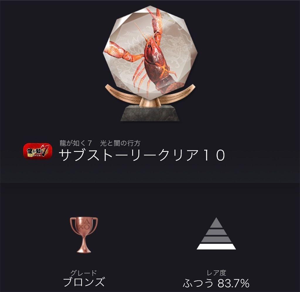 f:id:tatsutatsu2150:20210215065129j:plain