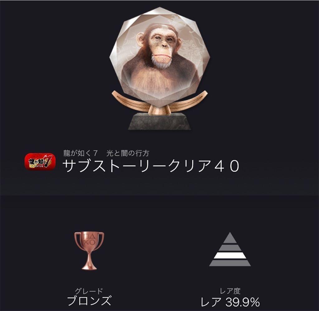 f:id:tatsutatsu2150:20210215065331j:plain