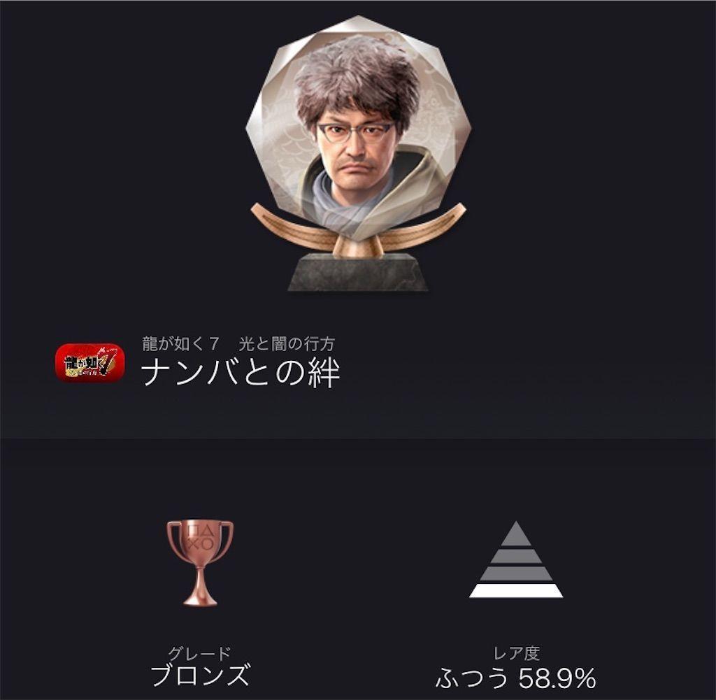 f:id:tatsutatsu2150:20210215065935j:plain