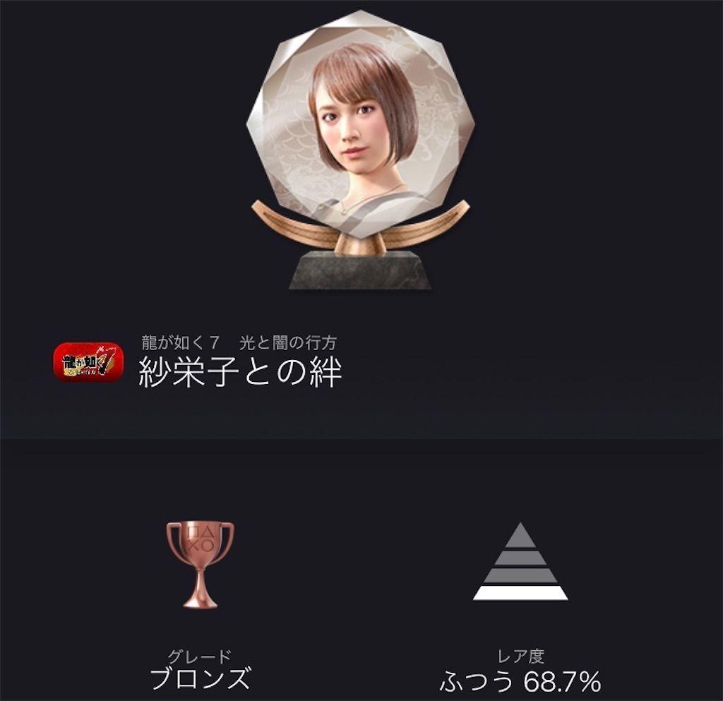 f:id:tatsutatsu2150:20210215070350j:plain