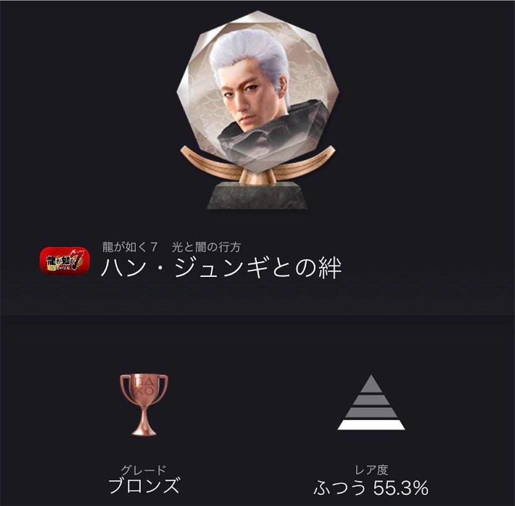 f:id:tatsutatsu2150:20210215070440j:plain