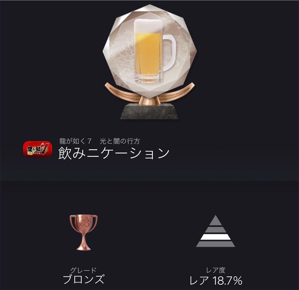 f:id:tatsutatsu2150:20210215070926j:plain