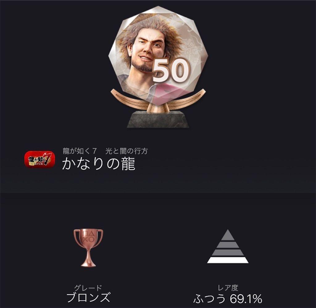 f:id:tatsutatsu2150:20210215072214j:plain
