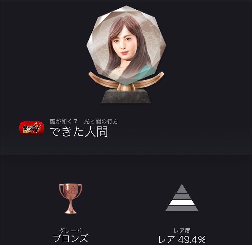 f:id:tatsutatsu2150:20210215072815j:plain