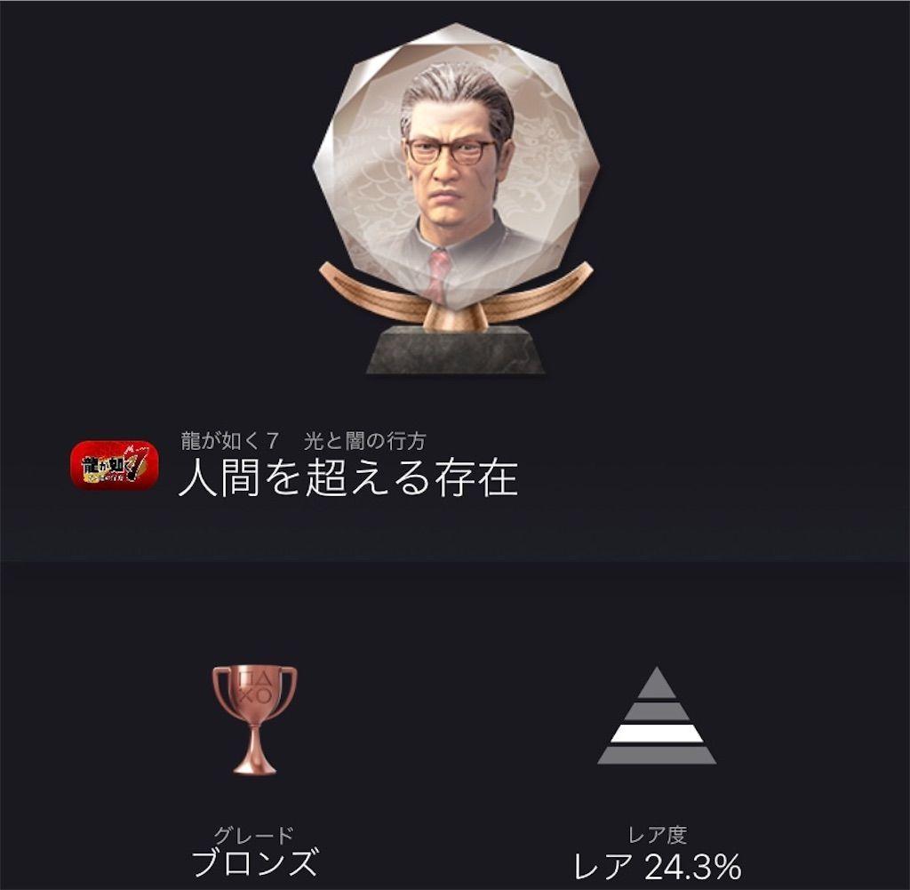 f:id:tatsutatsu2150:20210215073453j:plain