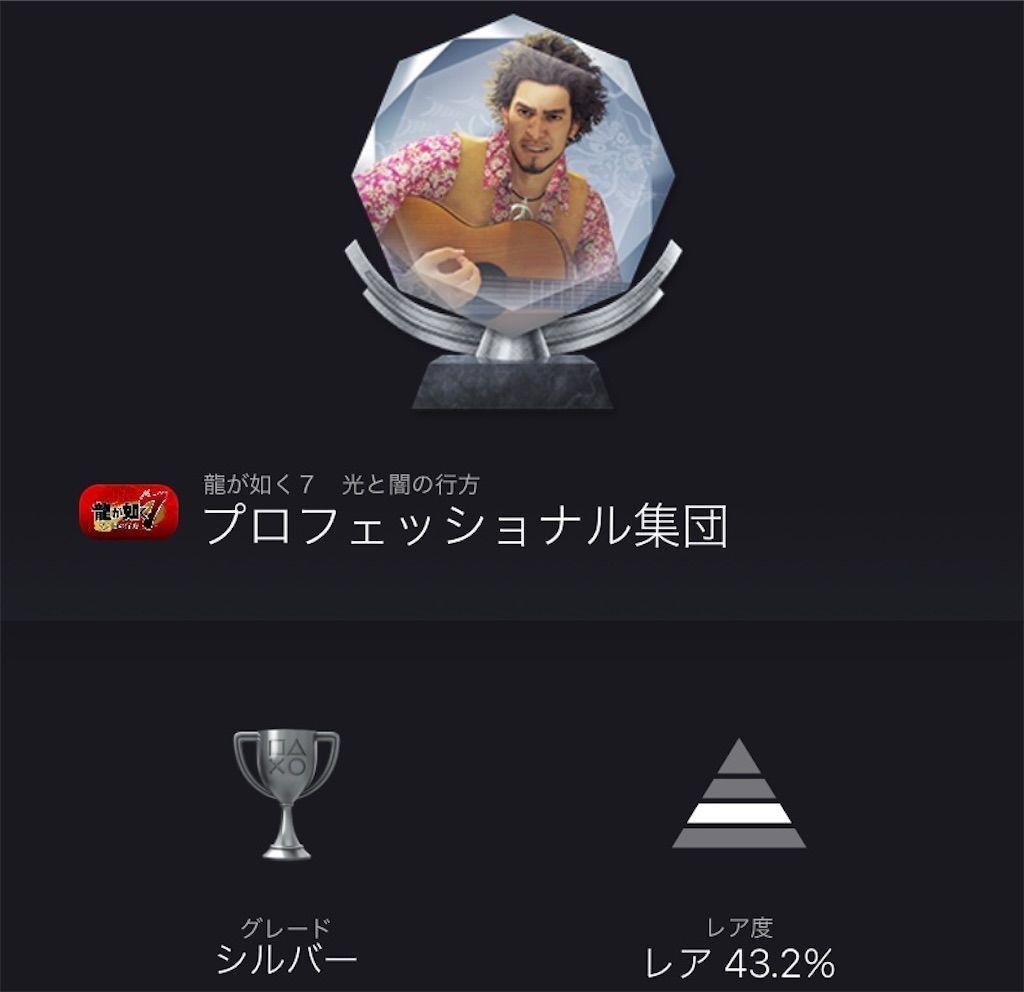 f:id:tatsutatsu2150:20210215074602j:plain
