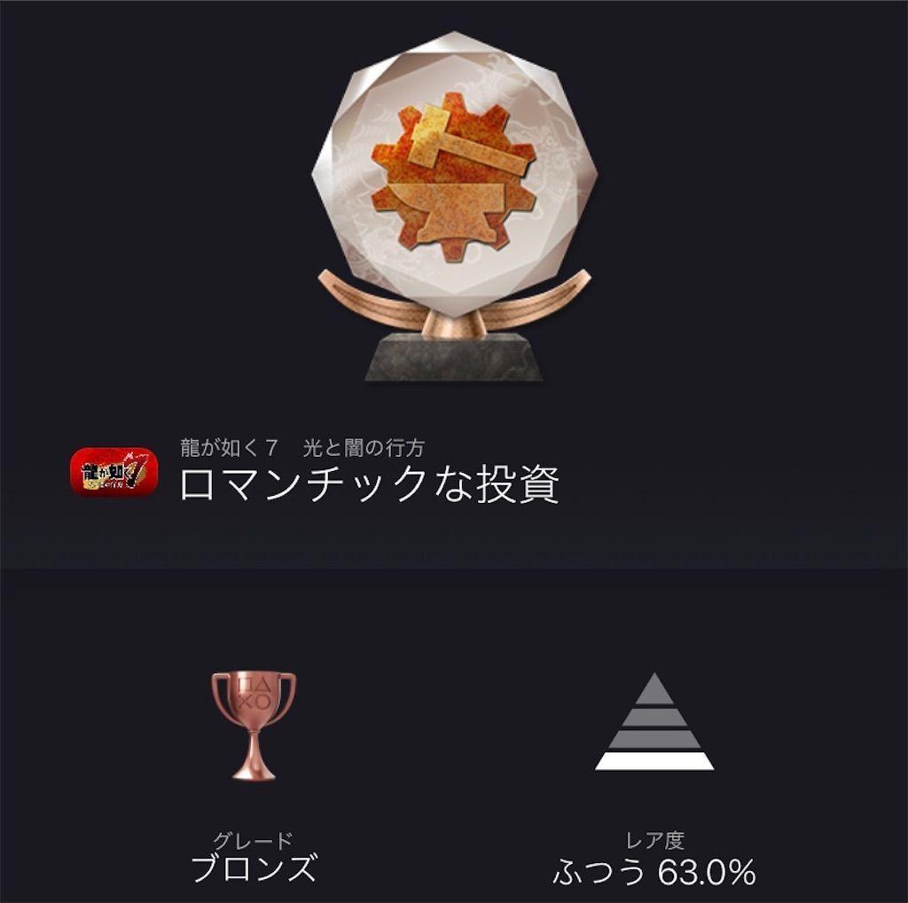 f:id:tatsutatsu2150:20210215075126j:plain