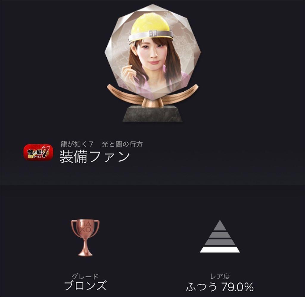 f:id:tatsutatsu2150:20210215075934j:plain