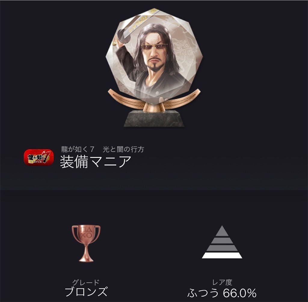 f:id:tatsutatsu2150:20210215080101j:plain