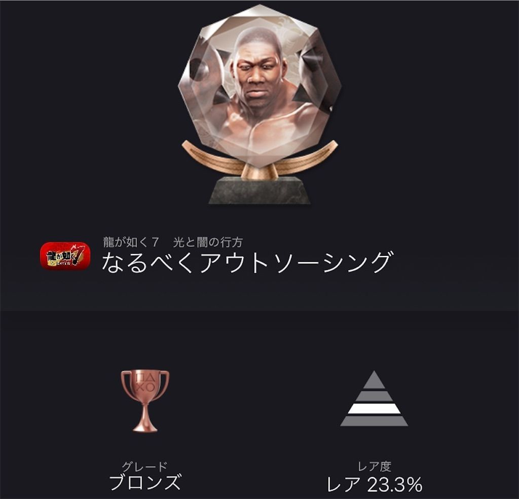 f:id:tatsutatsu2150:20210215080553j:plain
