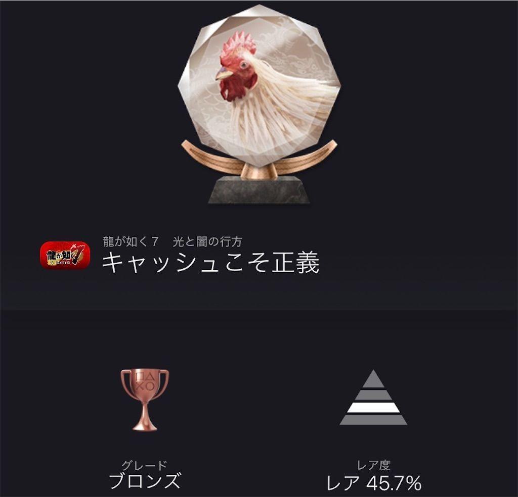 f:id:tatsutatsu2150:20210215081534j:plain