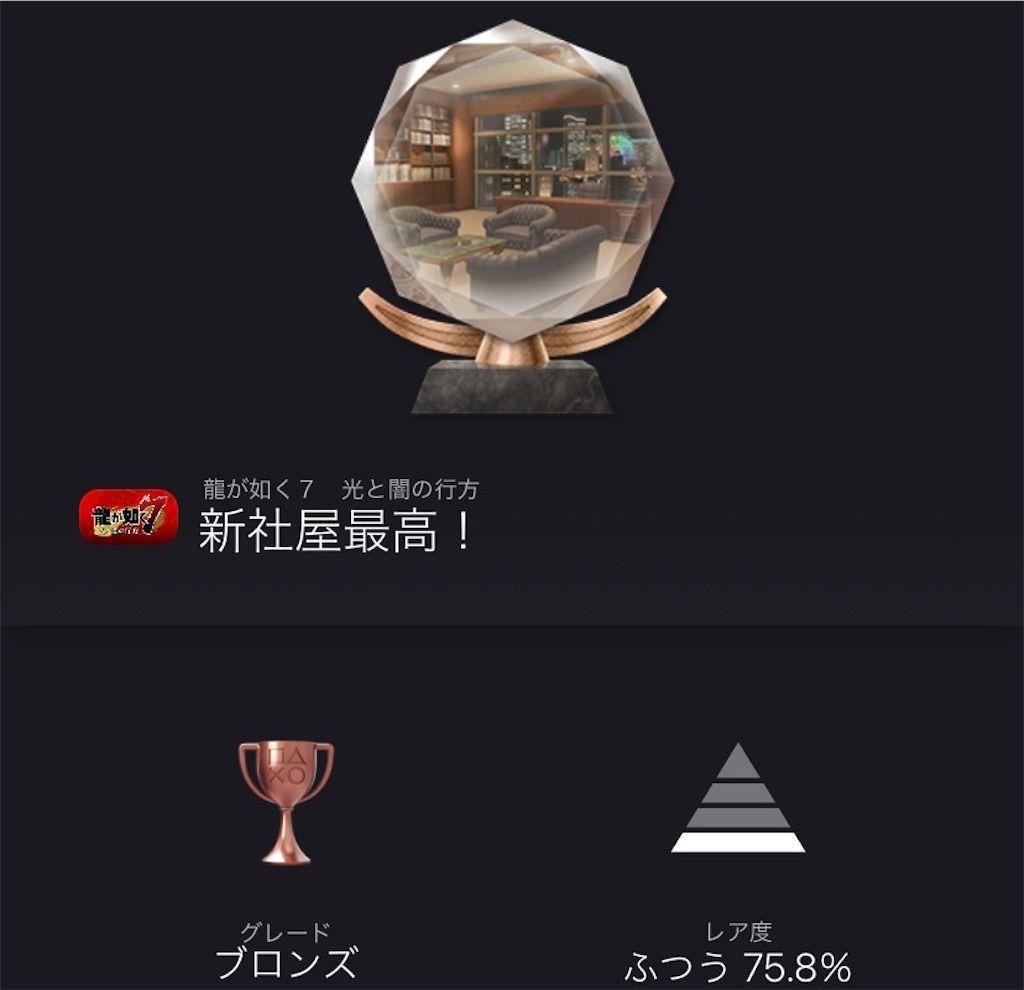 f:id:tatsutatsu2150:20210215081739j:plain