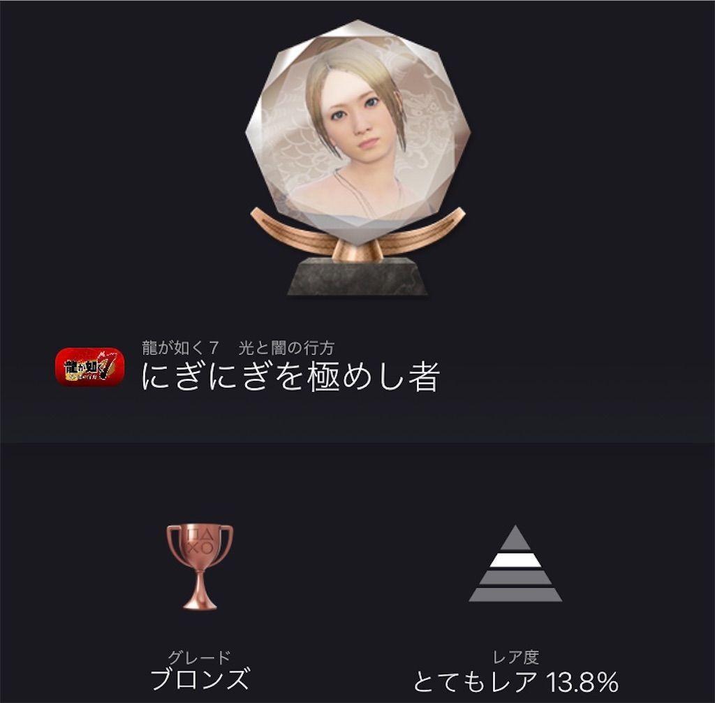 f:id:tatsutatsu2150:20210215084623j:plain