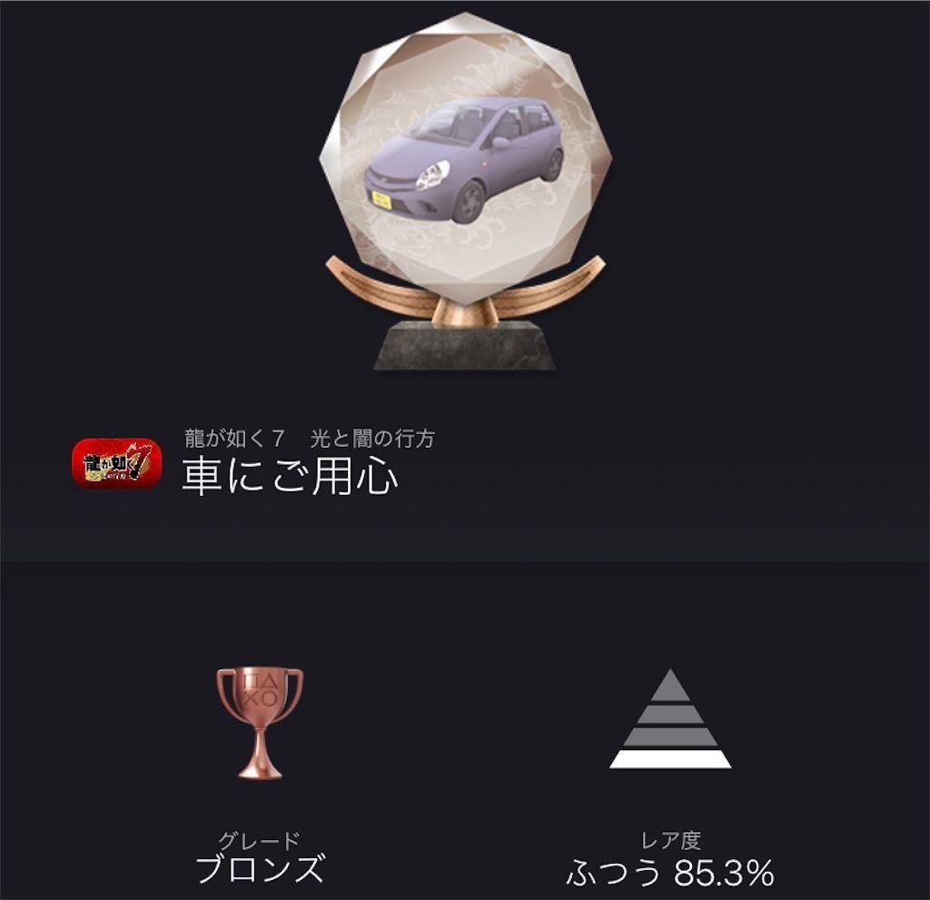 f:id:tatsutatsu2150:20210215085012j:plain
