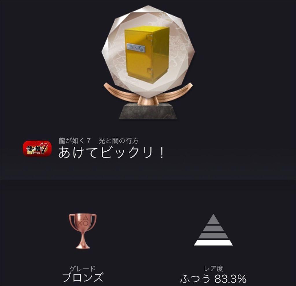 f:id:tatsutatsu2150:20210215085124j:plain