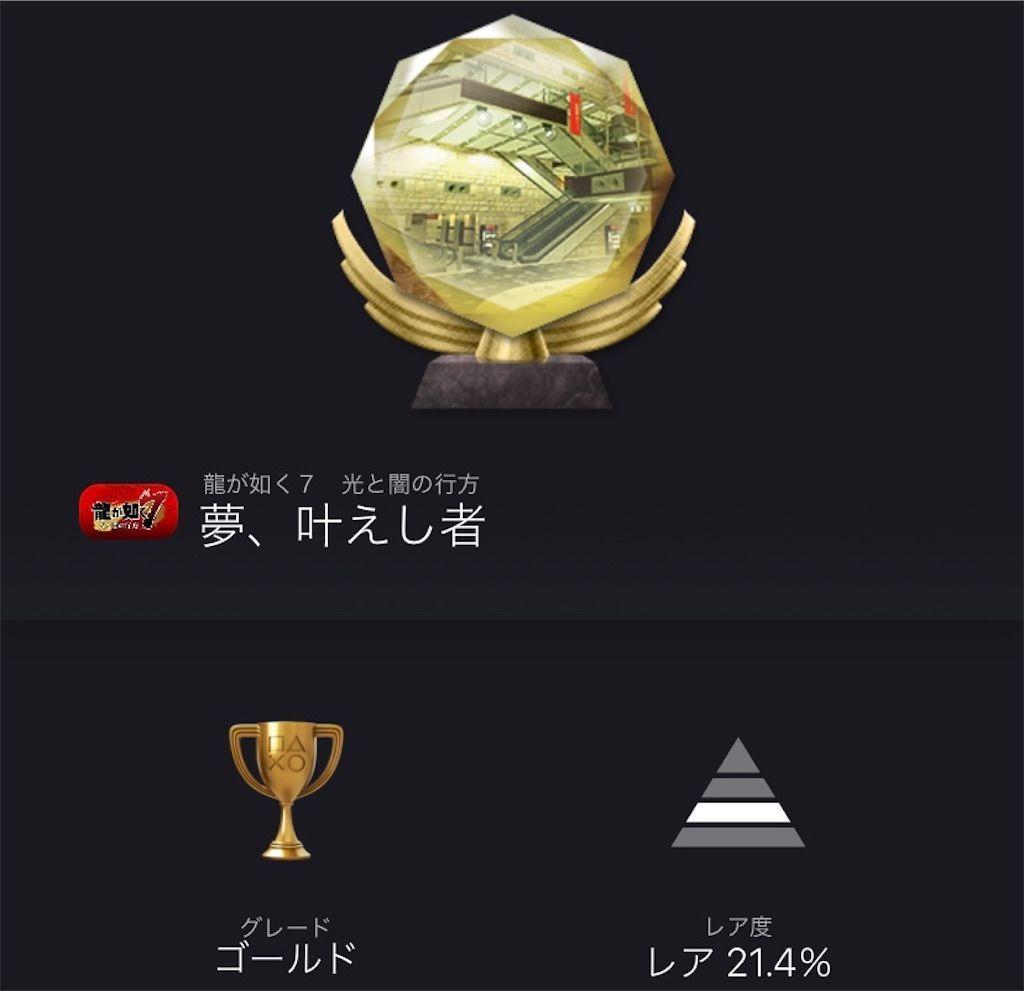 f:id:tatsutatsu2150:20210215090103j:plain